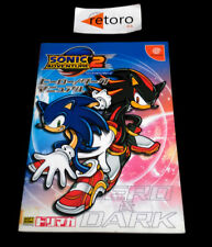 GUIA GUIDE BOOK SONIC ADVENTURE 2 Hero & Dark guidebook Dreamcast DC The Edgehog