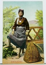 India c1905 A Hill Coolie Girl with Weaved Basket Postcard E15