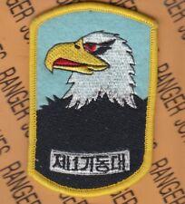 "ROKAF Republic of Korea Air Force Aviation Sqdn patch 3.5"""