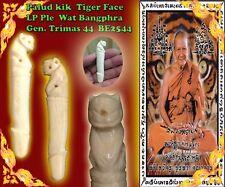 Paladkik White Tiger Face LP Ple Wat Bangphra Old Thai Amulet Buddha Magic Power