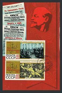 Russia 3396a sheet,CTO.Michel 3421-3422 Bl.48. October Revolution,50th Ann.1967.
