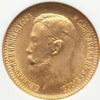 1904-AP Russia Nicholas II 5 gold Roubles NGC MS66 ORIGINAL GOLDBUG COIN CLX