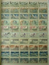 LOT DE 395 TIMBRES OBLITERES de FRANCE en MULTIPLES (x 5 exemp.) (1960 à 1988)