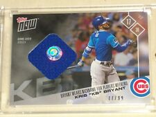 "2017 TOPPS NOW KRIS ""KB"" BRYANT PLAYERS WEEKEND JERSEY RELIC CHICAGO CUBS 77/99"