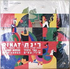 RINAT ISRAEL CHAMBER CHOIR: Folk Songs-SEALED1967LP ISRAELI IMPORT A Capella