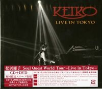 KEIKO MATSUI-SOUL QUEST WORLD TOUR - LIVE IN TOKYO --JAPAN CD+DVD+BOOK K03
