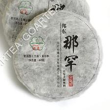 60g 2015 Yunnan Hundreds Years Ancient Tree NaHan Puer Pu'er Puerh Raw Tea Cake