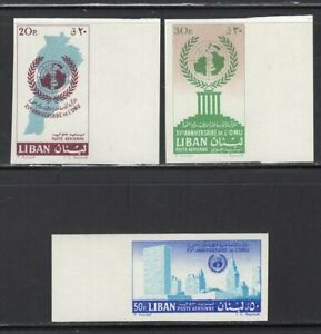 Lebanon 1961 UN Airmail Imperf Set of 3 MNH #C306-308