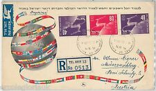 ISRAEL --  POSTAL HISTORY: UPU Tete-beche  on REGISTERED COVER to AUSTRIA 1949