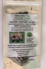 Organic Black Ginger  -Krachai Dam - 350mg 60 Caps - Sexual Health & Performance