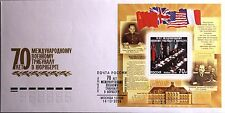 Russia rusia 2016 bloque 238 int. nuremberg Military Tribunal ns proceso FDC