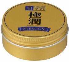 Rohto Hadalabo Gokujyun PREMIUM Hyaluronic Acid Moisturizing Oil Jelly 25g Japan