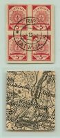 Latvia 1918 SC 1 used black and white map block of 4 . f2851