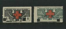 Albania Albanien 1947 Supplementary Revenue Stamps Mint NH**