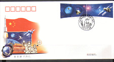 China 2006 SPACE Program/Rocket/Satellite/Transport 2v s-t pr FDC (n15847)