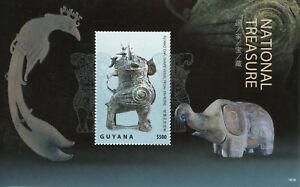 Guyana 2018 MNH Yin Ruins National Treasure 1v M/S Art Artefacts Stamps