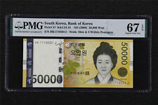 2009 South Korea Bank of Korea 50000 Won Pick#57 PMG 67 EPQ Superb Gem UNC