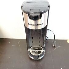 Singles Serve Coffee Makers For K Cup Pod & Coffee Ground