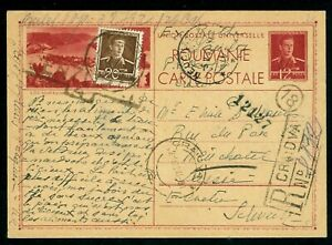 1942/1943 Ada-Kaleh Fortress island on Danube,Romania,censorship card/CRAIOVA