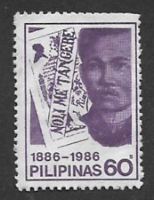 PHILIPPINES POSTAL ISSUE - 1986 MINT COMMEMORATIVE STAMP JOSE RIZAL, FIRST BOOK