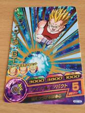 Carte Dragon Ball Z DBZ Dragon Ball Heroes God Mission Part 7 #HGD7-50 Rare 2016
