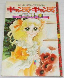 Yumiko Igarashi Candy Candy Illustrations Art Book OOP RARE Manga