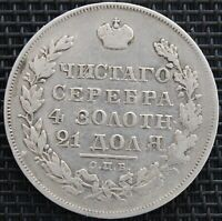 RUSSIE 1 ROUBLE 1830 ARGENT