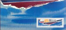 FRANCE BLOC SOUVENIR N° 23 FEDERATION INTERNATIONALE DE VOILE  NEUF SOUS BLISTER