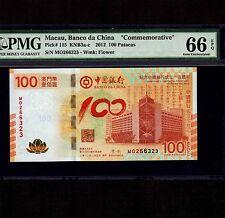 Macau, 100 Patacas 2011-2012, P-115, PMG Gem Unc 66 EPQ * Commemorative *