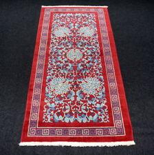 Orient Teppich Vietnam 175 x 90 cm Rot Modern Handgeknüpft Carpet Rug Alfombra