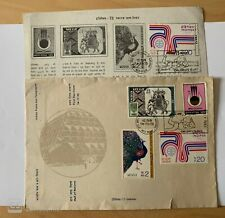 Nice collection of Indian First Day cover & information sheet on INDIPEX 73
