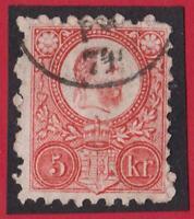 HONGRIE- N°3 a ( VERMILLON )- STAMP USED -- CV :85 €