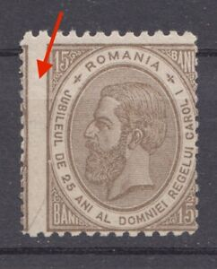 Romania 1891 STAMPS CAROL I 25 YEARS MH ROYAL POST JUBILEE ERROR CUT