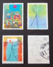 JAPAN USED 1998 HUMAN RIGHTS ANNIVERSARY 4 VALUE VF COMPLETE SET SC# 2651 - 2654