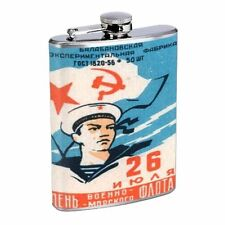 VINTAGE RUSSIAN SAILOR AD SIGN STAINLESS STEEL 8oz FLASK D 273 USSR RUSSIA