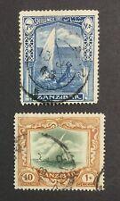 MOMEN: ZANZIBAR SG #321-322 USED £75 LOT #4968