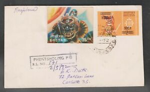BHUTAN 35CH MASK & ERROR SURCHARGE INVERTED STAMP USED ON REGISTERED COVER.