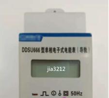 Medidor de carril de una sola fase de para DDSU 666 220V 5 (60) un medidor de energía electrónica #JIA