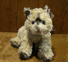 "Gotta Getta Gund Collection #1137B Bootsie Beige. 8"" New From Retail Store Cat"