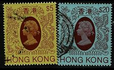 Hong Kong SC# 400a and 402a, Used - Lot 021917
