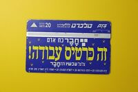 Israel Bezeq Telecard -Working Power 20 Units - Collectibles Old Vintage Phone