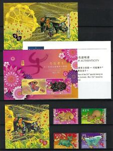 China Hong Kong 2021 New Year Ox stamp+sheetlet+silk sheetlet+gold sheetlet