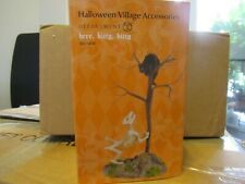dept 56 halloween here kitty kitty 4025408 Brand new sealed in orig box! Mint!