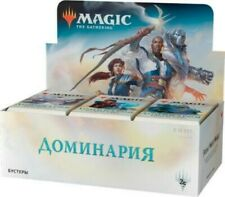 Dominaria Russian Booster Case - New Sealed 6 Boxes Magic: The Gathering MTG