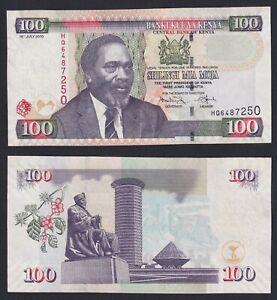 Kenia 100 shillings 2010 SPL/XF A-06