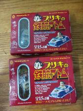 Astro Boy Tin Toy Figure Osamu Tezuka 2004 Meiji New in Box Sealed 2 pieces