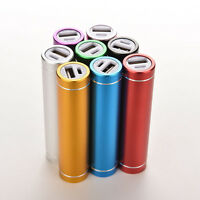 USB 2600mAh Portable External Power Bank Box Battery Charger For Mobile Phone