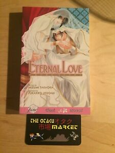 Eternal Love by Mizumi Takaoka / BL Boy's Love novel from June