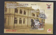 China Macau 2013 Fire Engines horses minature sheet unmounted mint