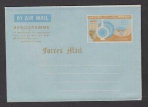 Pakistan Forces Mail air letter unused